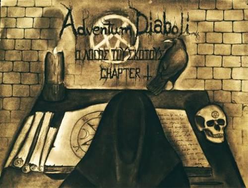 "ADVENTUM DIABOLI: Ακούστε το νέο τους κομμάτι ""The 666 Shades Of Evil (Introduction To The Occvlt)"""