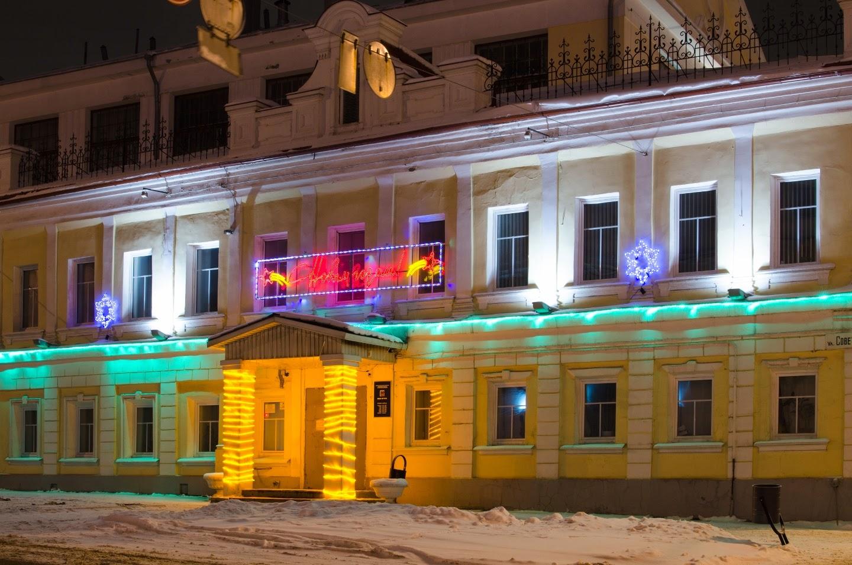 Новогоднее Иваново