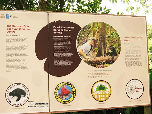 Pusat Konservasi Berung Madu Borneo - BSBCC Tempat Menarik Di Sabah