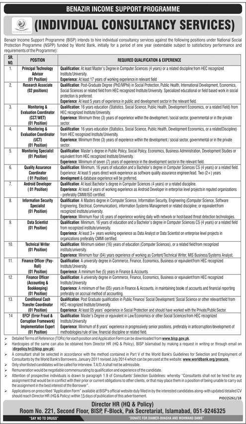 https://www.jobinpakistan.xyz/2019/05/jobs-in-benazir-income-support-program.html