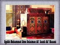 Biography, dala'il al-khayrat, Hindi, imam, imam jazuli quotes, Imam Muhammad al-Jazuli - Short Biography Urdu, Islamic Images, Marrakesh Morocco, Muhammad al-Jazuli grave, Muhammad al-Jazuli qaul, Shadhilia, tomb, mazar