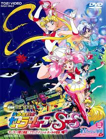 Sailor Moon Super S: El agujero negro de los sueños (1995) [Latino]