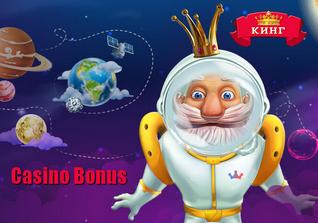 SlotoKing no deposit bonus
