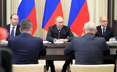 Vladimir Putin had a meeting with former regional leaders of Russia.
