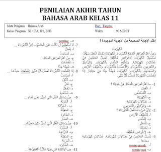 Soal PAT Bahasa Arab Kelas 11 dan Jawabannya