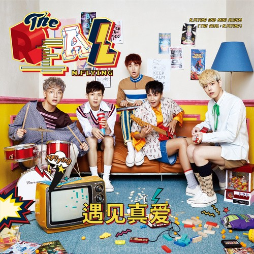N.Flying – The Real (Chinese Ver.) – Single