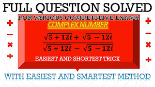 COMPLEX NUMBER EASIEST AND SHORTCUT TRICK