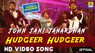 John Jani Janardhan Kannada Hudgeer Hudgeer Video Download