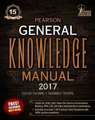 Culture générale pour les nuls General%2BKnowledge%2Bbook%2Bfor%2Bcompetitive%2Bexams%2B2017