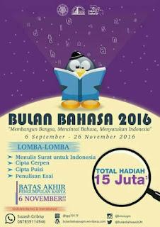 Bulan Bahasa UGM 2016