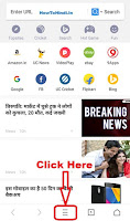 change download path in uc browser