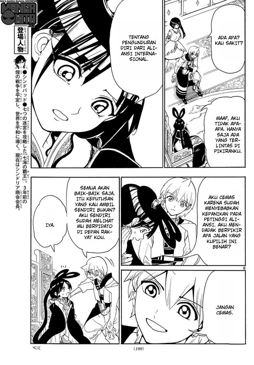 Magi Chapter 326-9