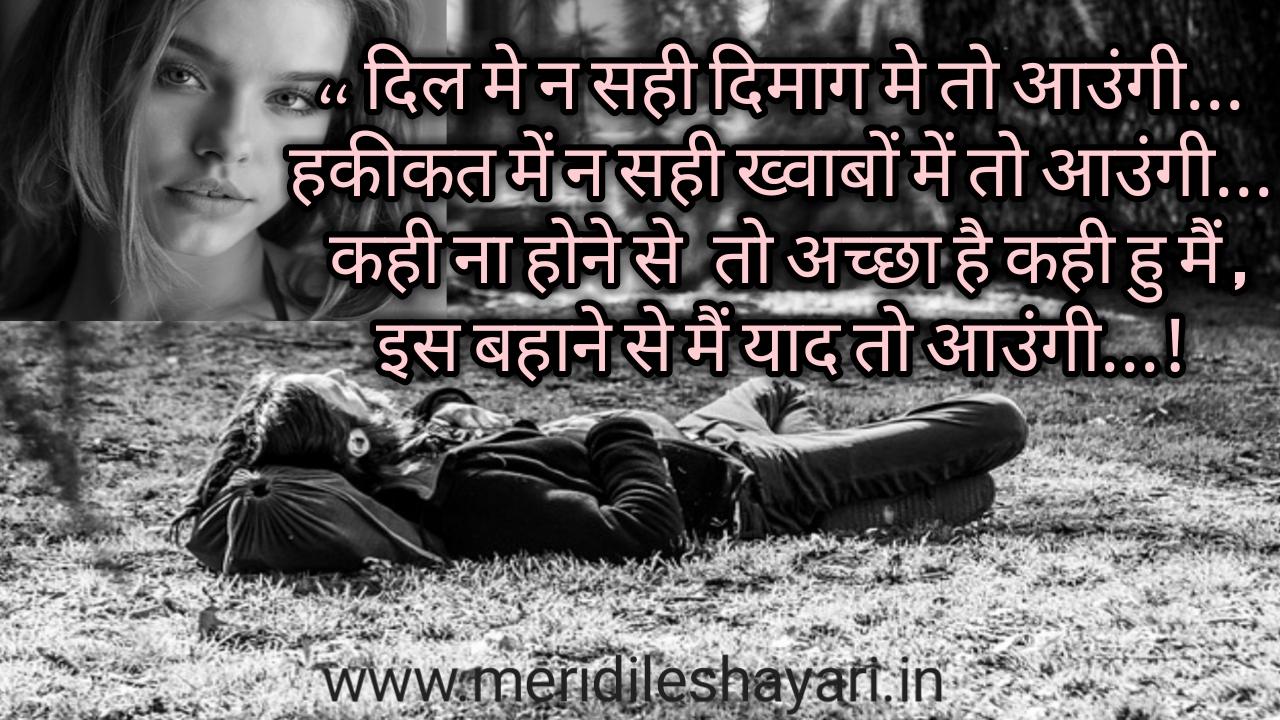 yaad status,dosti sad status,yaad status in hindi,teri yaad status,yaad status in hindi 2 line,jab bhi teri yaad status,teri yaad whatsapp status download
