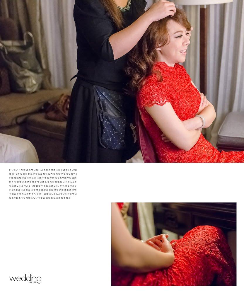 婚攝阿勳 | 婚攝 | 台北婚攝 | 台北福華大飯店 | 文定 | 迎娶 | 結婚婚宴 | bravo婚禮團隊