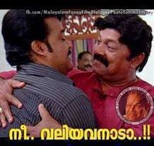 Funny Malayalam Image Commends