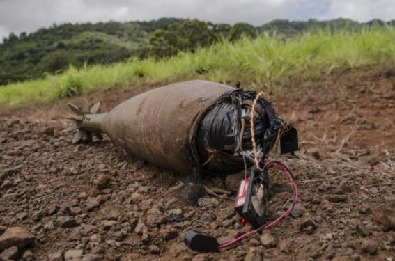 An Unexploded Ordnance or UXO