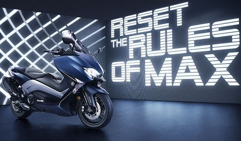 Price of Yamaha TMAX