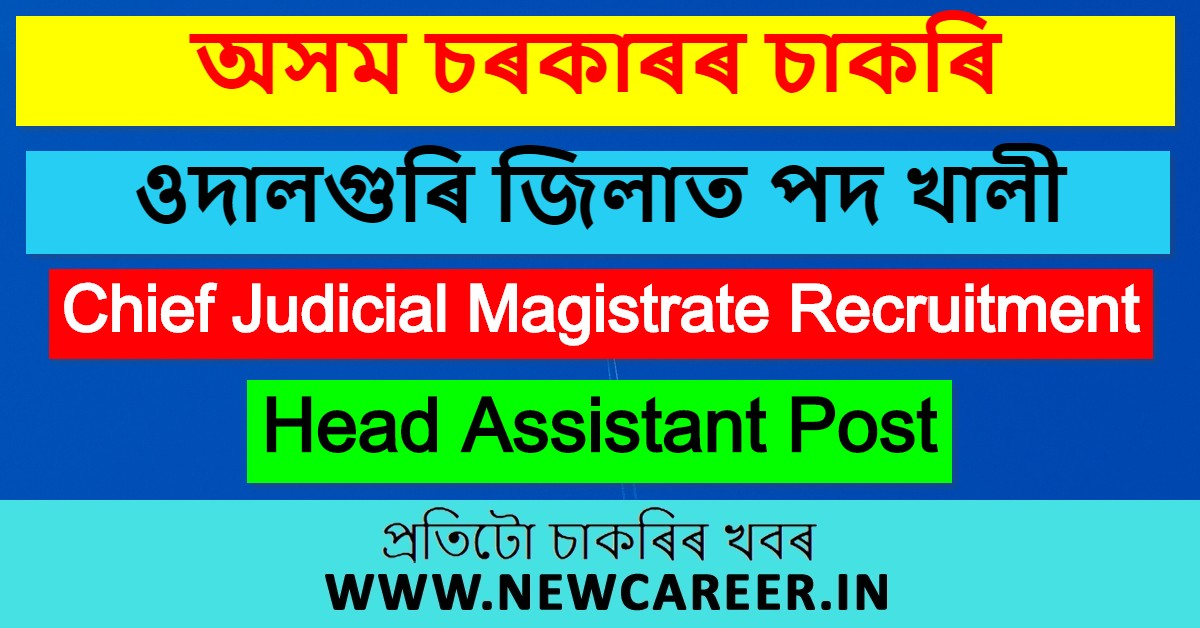 Chief Judicial Magistrate Recruitment 2020, Udalguri: Apply For Head Assistant Post