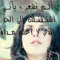 صور حب حزينه 2017 خلفيات حب حزين