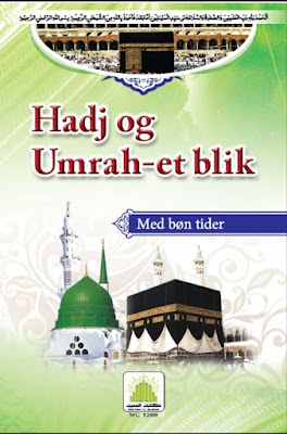 Download: Hadj og Umrah-et Blik pdf in Danish