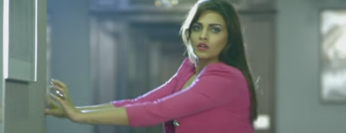 Be Mine - Amar Sajaalpuria Full Lyrics HD Video