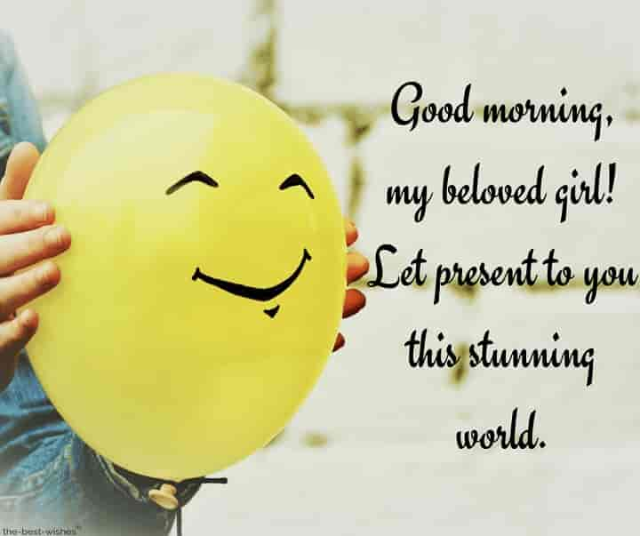 lovely romantic good morning sms smiling face picture