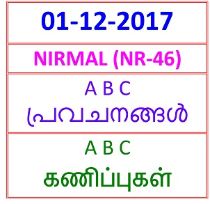 01-12- 2017 ABC Predictions  NIRMAL (NR-46)
