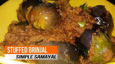 ஸ்டஃப்டு கத்தரிக்காய், Stuffed Brinjal Recipe in tamil, Stuffed Katharikkai samayal seimurai