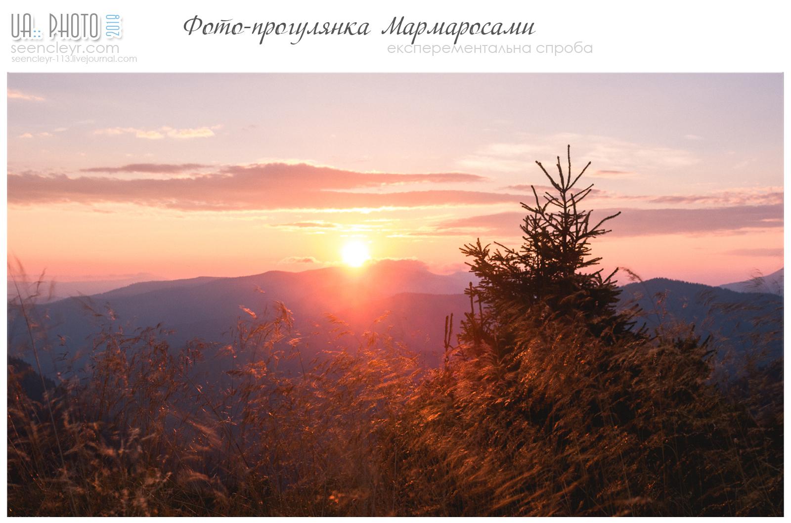 красивый природа фото фотоальбом пейзаж карпати гора фотографія landscape carpathians