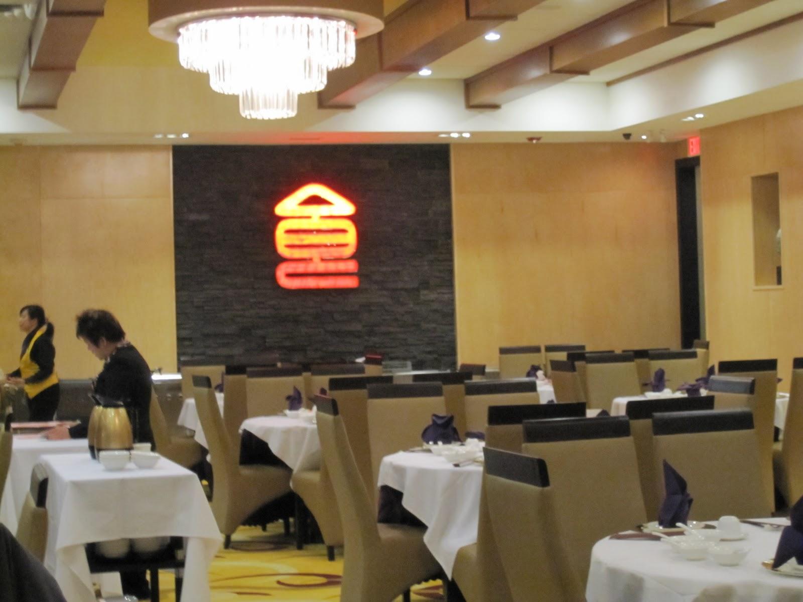 Emperor Palace Restaurant Edmonton