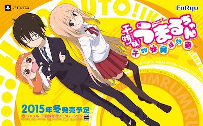 جميع حلقات انمي Himouto Umaru-chan مترجم عدة روابط