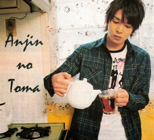 Maki horikita dating with ikuta toma hanamizuki