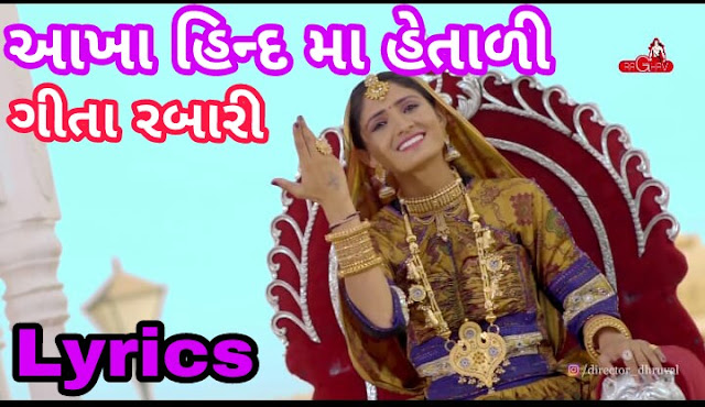 gujarati song lyric,gujarati folk songs lyrics,gujarati songs,gujarati album songs,gujarati songs downloads,gujarati song download,gujarati song album,gujarati movie song download,download gujarati songs,gujarati mp3 song,gujarati album songs download,gujarati songs lyrics download,gujarati songs mp3,lyrics of gujarati garba songs,gujarati songs download,gujarati album song download,gujarati mp3 songs download,gujarati marriage songs,gujarati songs free download,gujarati wedding songs lyrics,gujarati song,pelu pelu gujarati song lyrics,gujarati music songs,marriage gujarati songs,gujarati marriage songs lyrics,gujarati wedding song lyrics,gujarati songs for marriage,gujarati garba songs lyrics,lyrics of gujarati marriage songs,gujarati song online,gujarati lyrics songs,gujarati wedding songs,gujarati audio song,gujarati mp3,gujarati songs online,gujarati bhajan,gujarati garba song lyrics,gujarati love songs lyrics,gujrati songs lyrics,gujarati music,maniraj barot gujarati songs,free gujarati songs,download gujarati song,navratri songs download,gujarati geet,gujarati geet song,gujarati lagna geet,listen gujarati songs,listen gujarati wedding songs,maniraj barot gujarati mp3 song,gujarati devotional songs,gujarati garba lyrics,gujarati lagna songs,gujarati bhajan songs,gujarati navratri songs,bhajan gujarati,gujarati bhajan lyrics,gujarati bhajans,lyrics of gujarati songs,gujarati patriotic songs lyrics,gujarati video mp3,lagna geet gujarati song,gujarati lori songs lyrics,download songs gujarati,online gujarati songs,gujarati songs mp3 download,gujarati marriage song,gujarati geeto,gujarati videos songs,gujarati geet lyrics,song gujarati,gujarati mp3 download,navratri songs mp3,download navratri songs,gujarati navratri songs download,gujarati mp3 geet,song navratri,gujarati song mp3 download,gujarati mp3 music,gujarati bhajan song,gujarati songs lyrics garba,garba songs lyrics,gujarati download mp3,mp 3 gujrati,gujarati sogns,