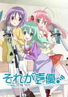 Sore Ga Seiyuu! Todos os Episódios Online, Sore Ga Seiyuu! Online, Assistir Sore Ga Seiyuu!, Sore Ga Seiyuu! Download, Sore Ga Seiyuu! Anime Online, Sore Ga Seiyuu! Anime, Sore Ga Seiyuu! Online, Todos os Episódios de Sore Ga Seiyuu!, Sore Ga Seiyuu! Todos os Episódios Online, Sore Ga Seiyuu! Primeira Temporada, Animes Onlines, Baixar, Download, Dublado, Grátis, Epi