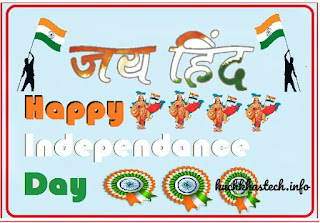 Download Happy Independence Day Images