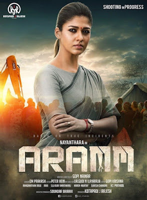 Aramm 2017 Dual Audio Hindi 300Mb Movie Download