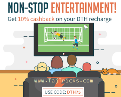 FreeCharge DTH Recharge Cashback Offer - January 2017 (All Users)
