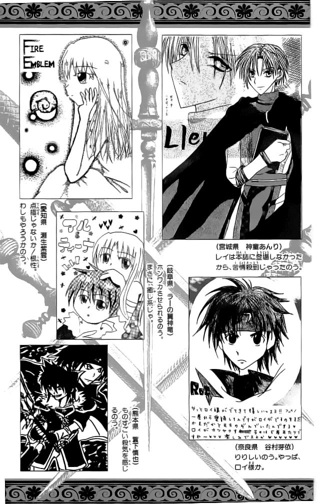 Fire Emblem - Hasha no Tsurugi chap 020 trang 47