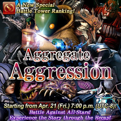 Aggregate Aggression