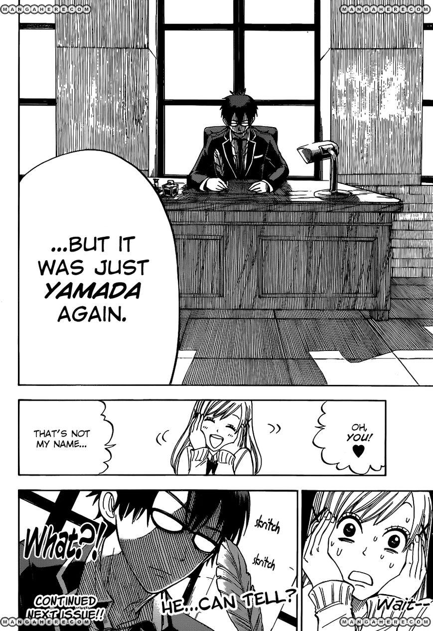 Yamada-kun to 7-nin no Majo 11