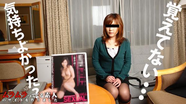 Muramura 041216 379 過去AV出演アリ!結婚生活は順調で旦那にも満足している主婦をホテルまで呼び出して無理やり自分のAV見せて再現してもらいました wmv mp4 avi part rar torrent hd fhd