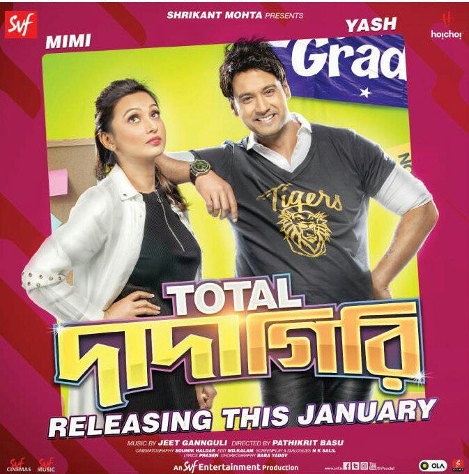 Total Dadagiri (2018) – Bengali Movie -1CD – WEB HD Rip [x264 AAC(2Ch)]