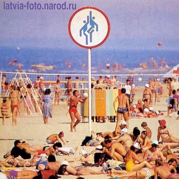 1980-е годы. Юрмала. Пляжный сезон в самом разгаре.