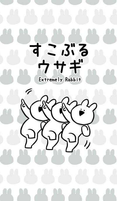 Extremely Rabbit Theme