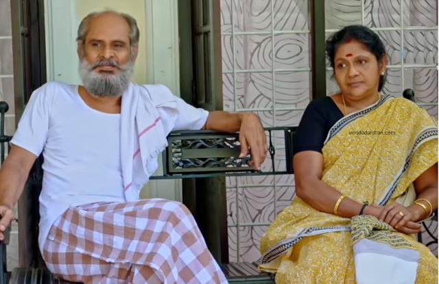 Uppum Mulakum Cast -Rajendran N as  Kuttan Pillai and KPAC Shantha as Bhavaniyamma