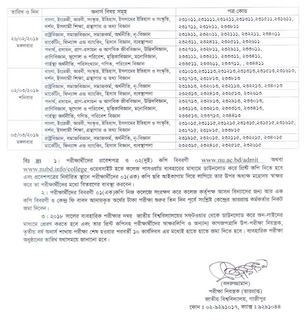 National University's 2018 Honors 3rd year examination schedule 2019, nu.edu.bd, Hon's 3rd year exam routin,