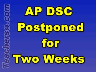 AP DSC Postponed for Two Weeks - AP DSC 2018 News