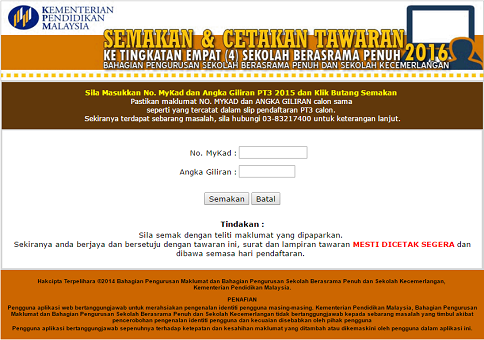 Semakan keputusan SBP Tingkatan 4 2016 Malaysia.