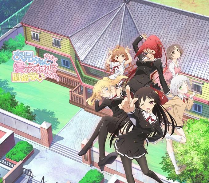 Beetaku Indo: 20 Rekomendasi Anime Harem Terbaik Yang