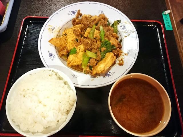 牛肉と豆腐の味噌煮の写真